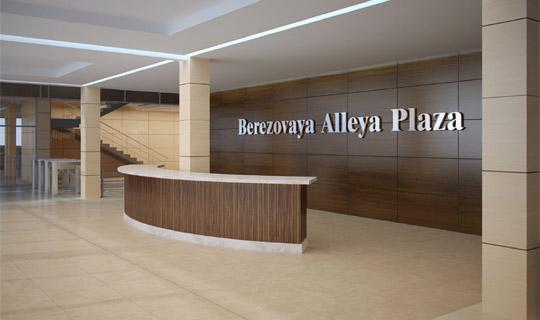 Аренда и продажа офисов в Бизнес Центре BEREZOVAYA ALLEYA м.Владыкино