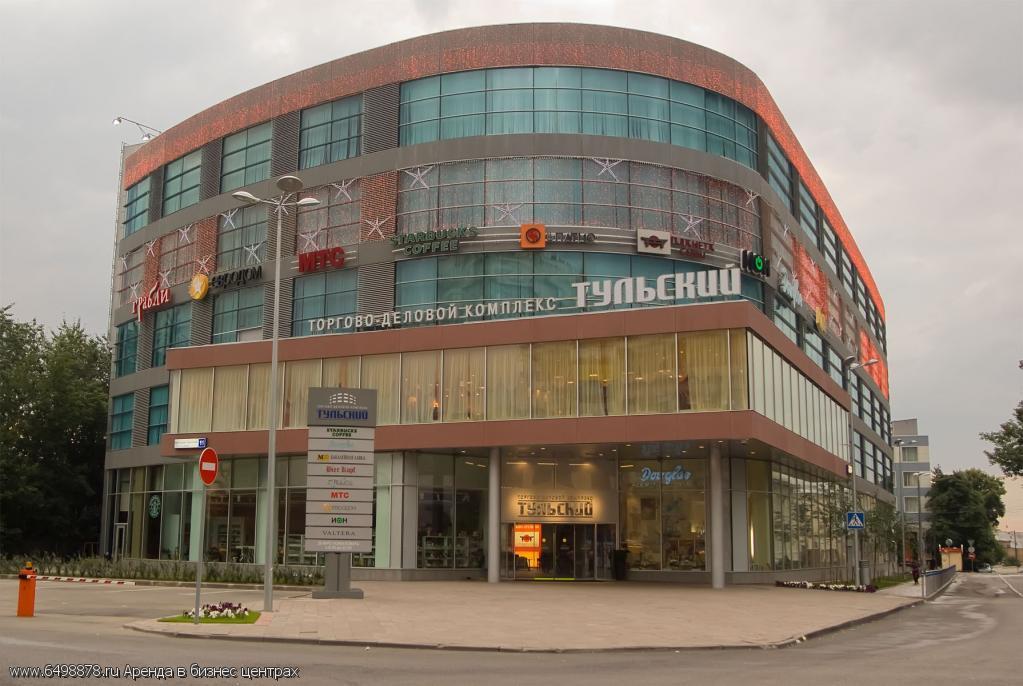 Аренда офисов в Торгово-Деловом Комплексе