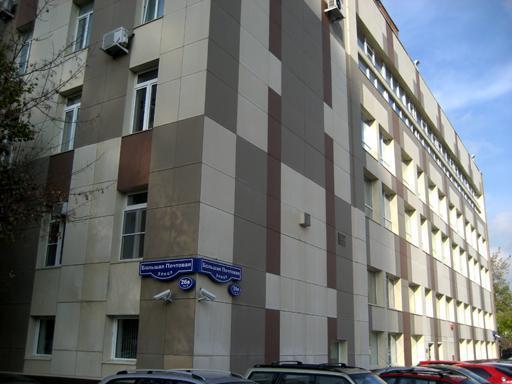 Аренда офисов в Бизнес Центре Post&Plaza м.Электрозаводская